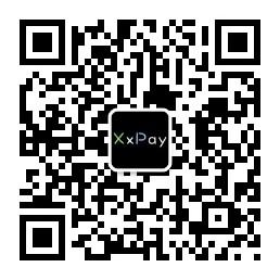 XxPay聚合支付公众号